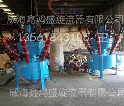 点击查看详细信息<br>标题:电厂用旋流器组VV100-8*6